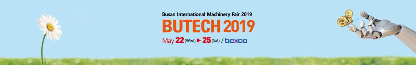 Butech Web Article Banner