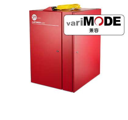 redPOWER QUBE 3kW - 10kW variMODE banner Chinese